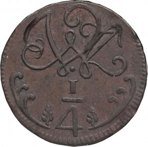 1817 1-4 real small date caracas b